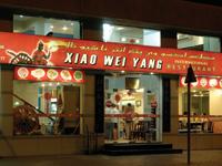 Xiao Wei Yang Hotpot
